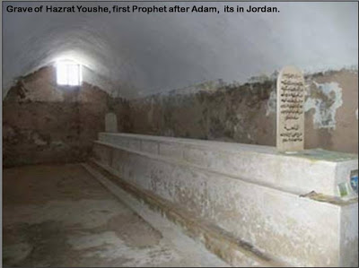 Grave of Hazrat Youshe, first Prophet after Adam, its in Jordan.