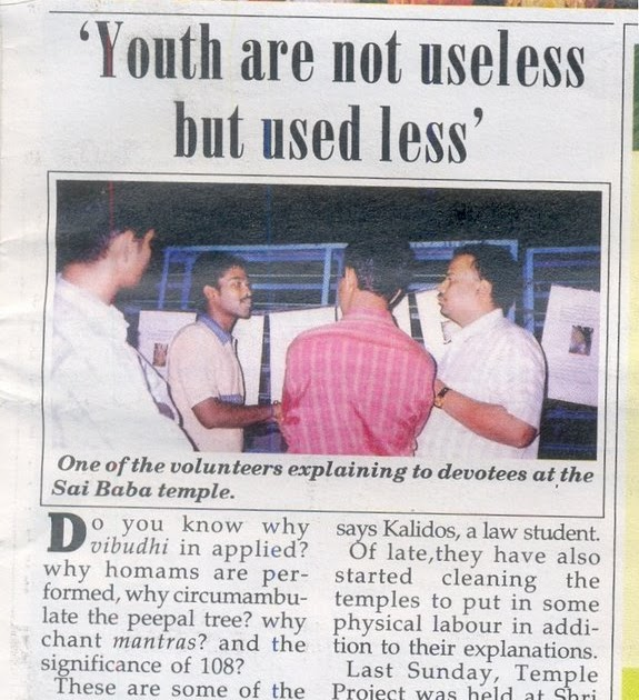 essay on youth useless or usedless