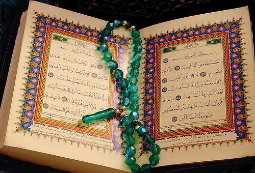 الإكثار تلاوة القرآن وختمه رمضان