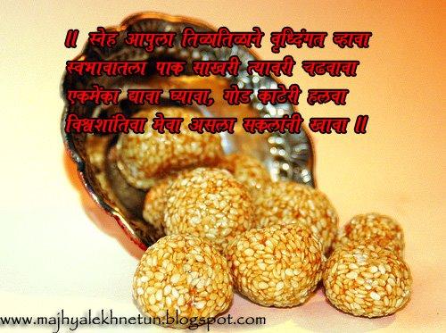 Best curriculum vitae meaning in marathi photos example resume great curriculum vitae meaning in marathi pictures inspiration stopboris Image collections