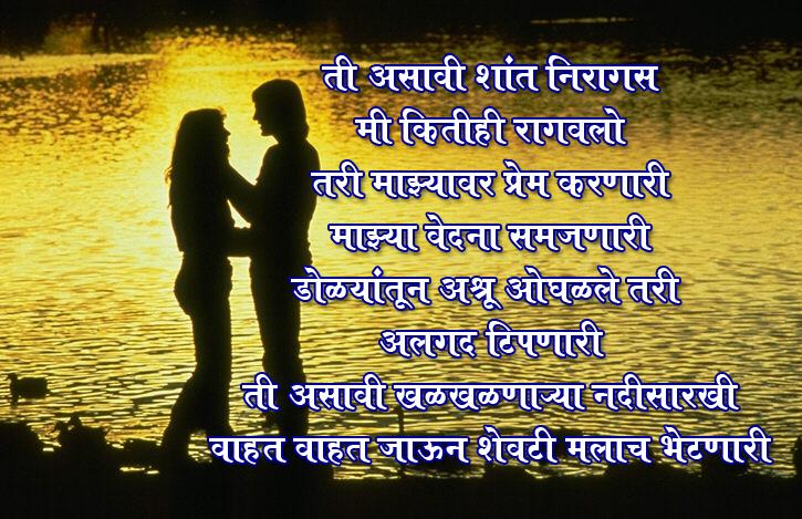 Love Shayari In Hindi Sms  Word