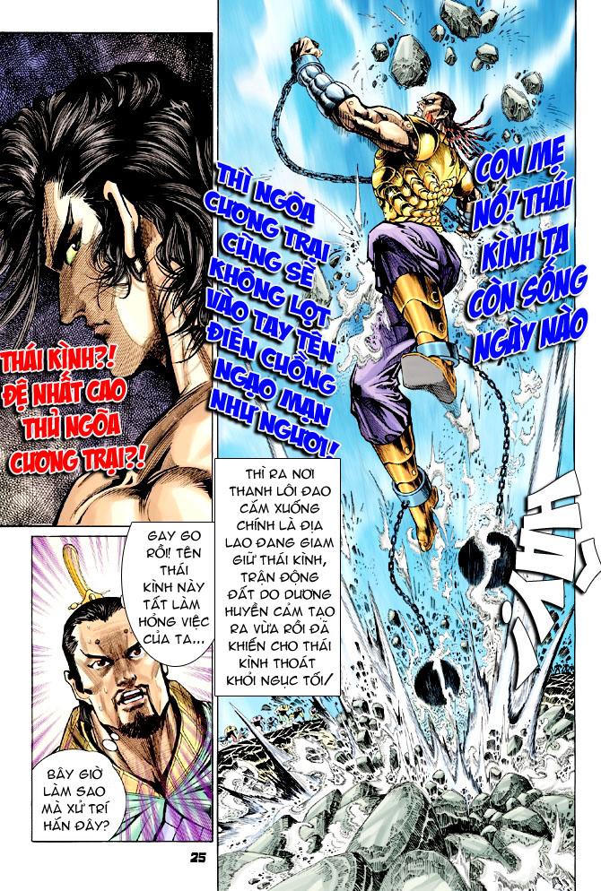 Đại Đường Uy Long chapter 32 trang 23