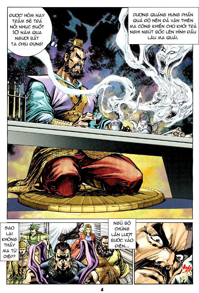 Đại Đường Uy Long chapter 32 trang 4