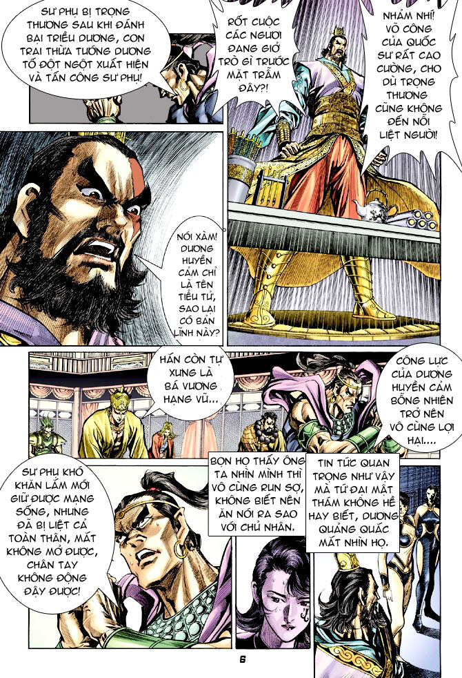 Đại Đường Uy Long chapter 32 trang 6