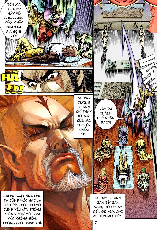 Đại Đường Uy Long chapter 32 trang 7