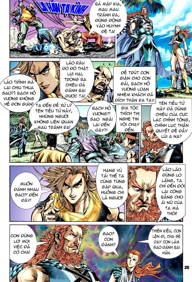 Đại Đường Uy Long chapter 32 trang 24