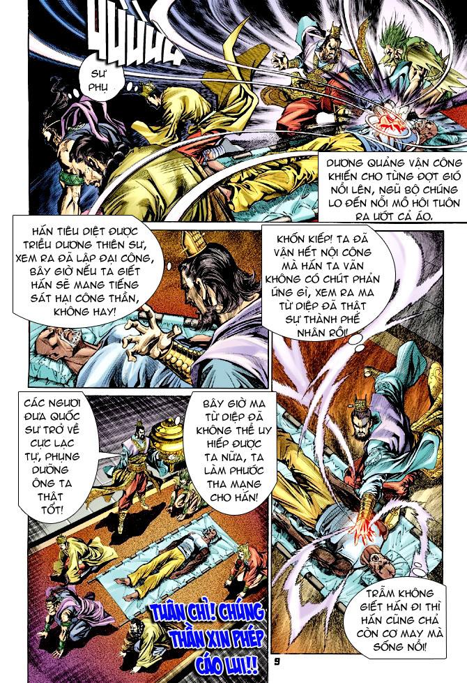 Đại Đường Uy Long chapter 32 trang 9