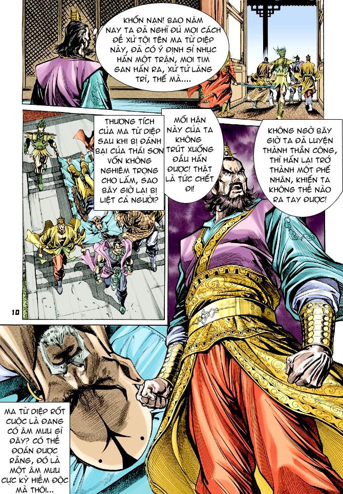 Đại Đường Uy Long chapter 32 trang 10
