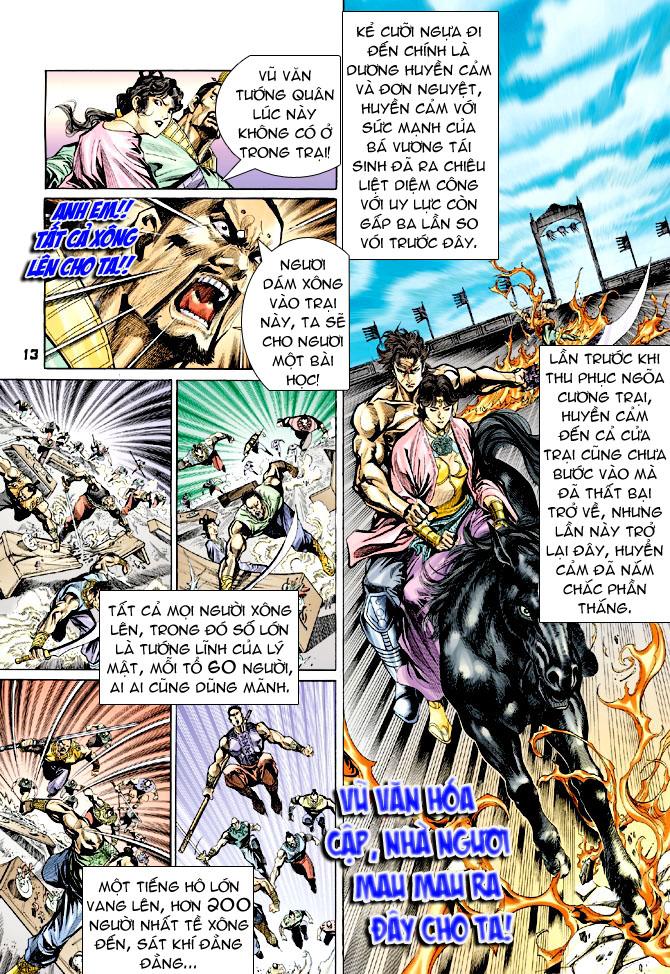 Đại Đường Uy Long chapter 32 trang 13
