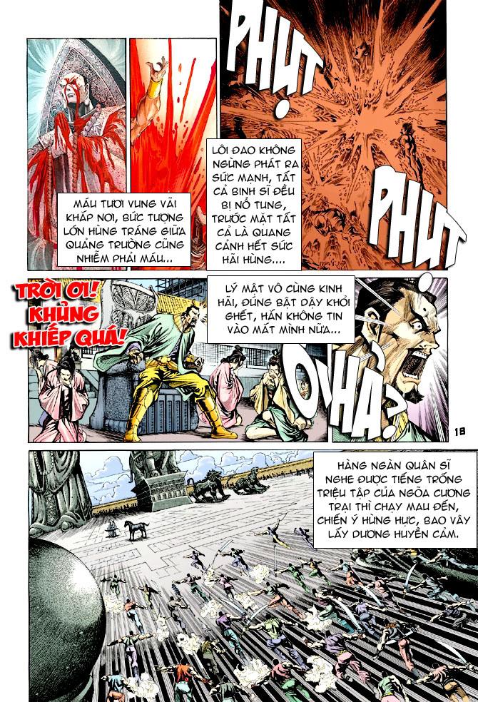 Đại Đường Uy Long chapter 32 trang 17