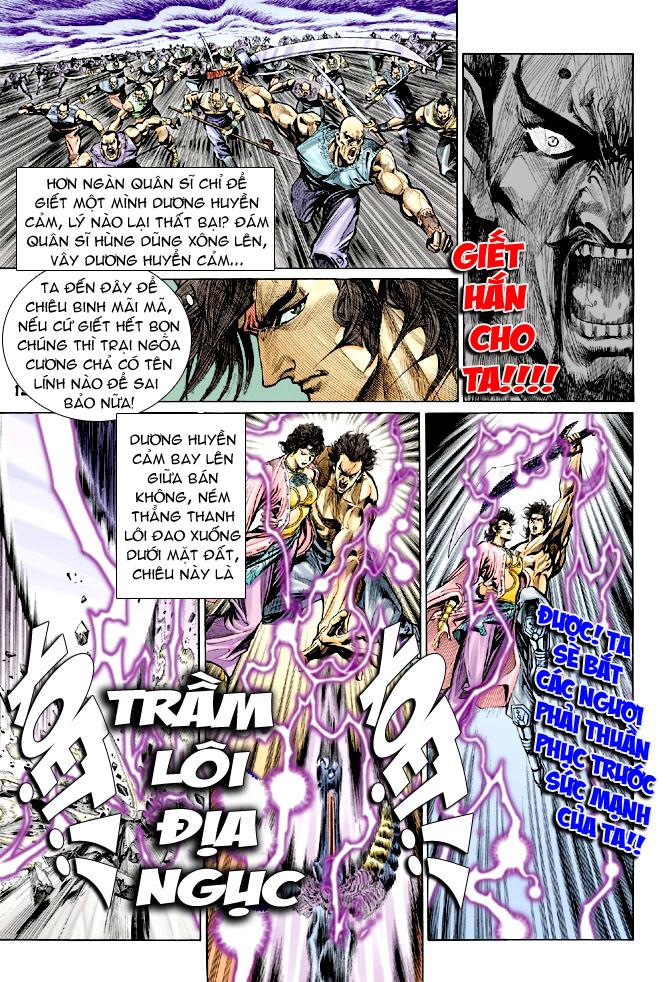 Đại Đường Uy Long chapter 32 trang 18