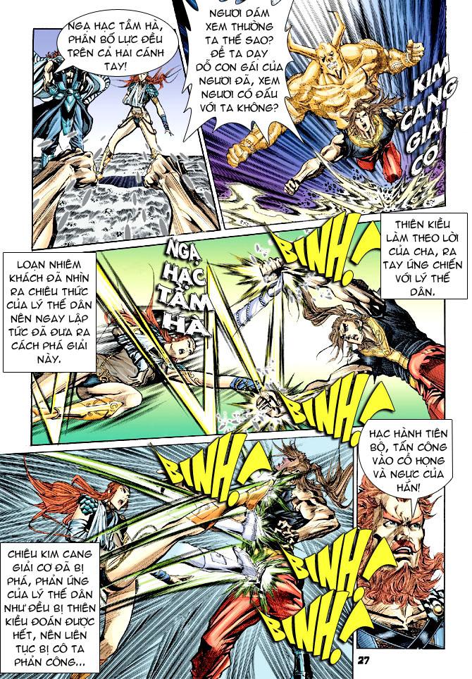Đại Đường Uy Long chapter 32 trang 25