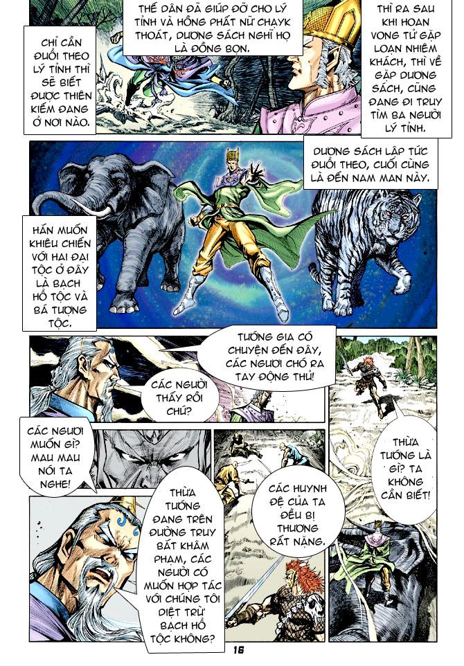 Đại Đường Uy Long chapter 31 trang 15