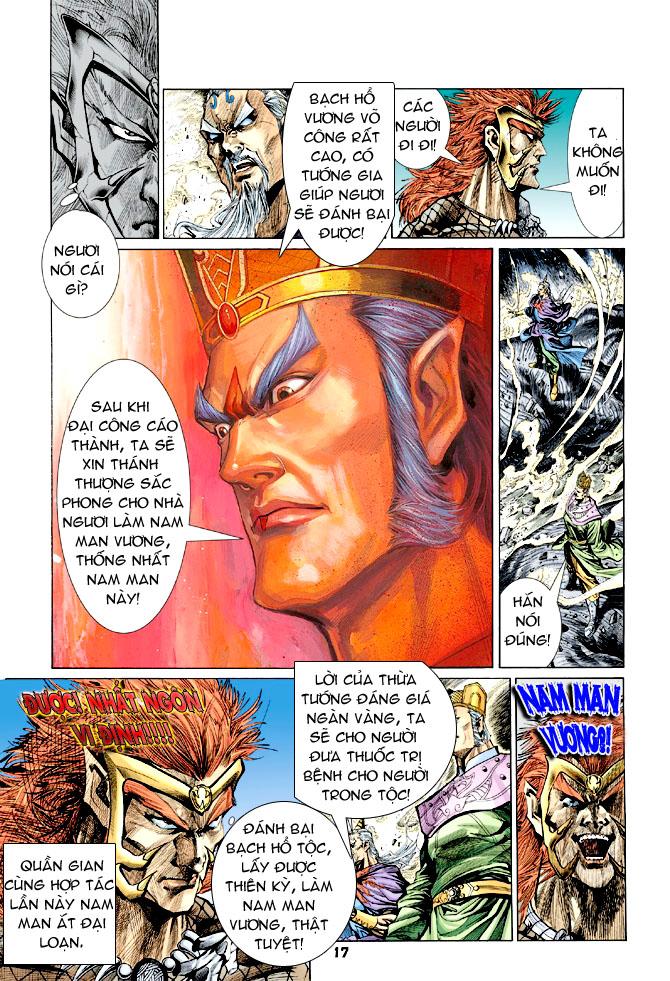Đại Đường Uy Long chapter 31 trang 16