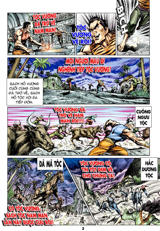Đại Đường Uy Long chapter 31 trang 2