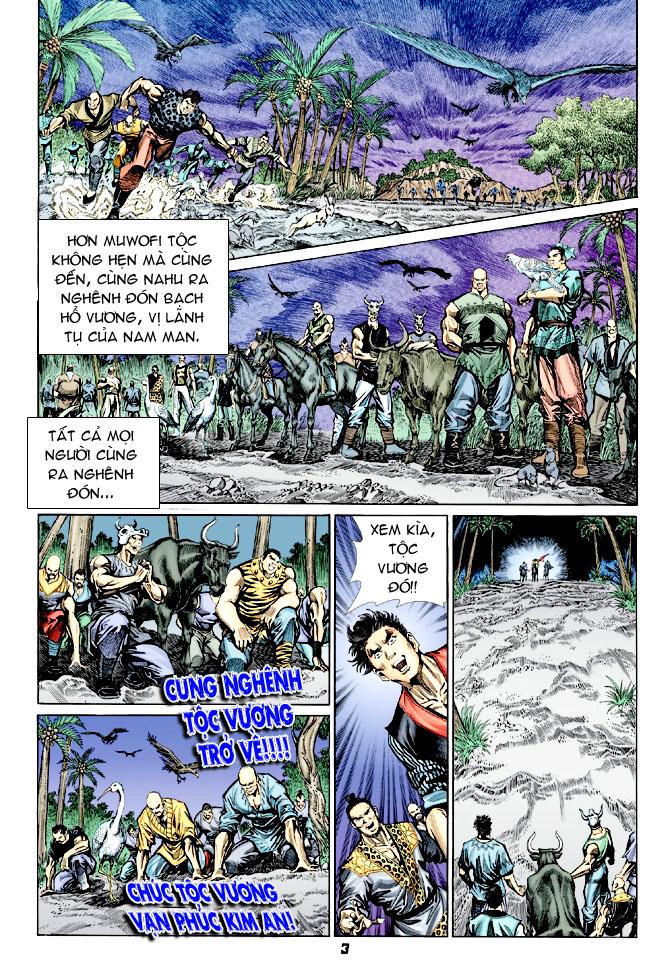 Đại Đường Uy Long chapter 31 trang 3