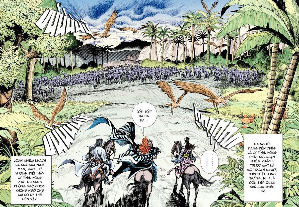 Đại Đường Uy Long chapter 31 trang 4