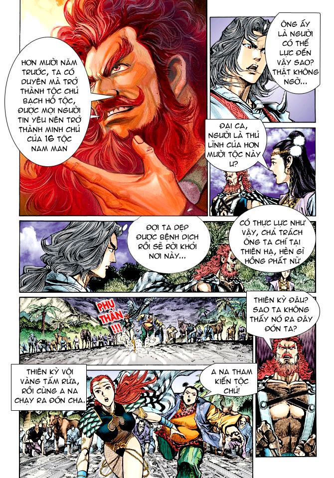 Đại Đường Uy Long chapter 31 trang 5