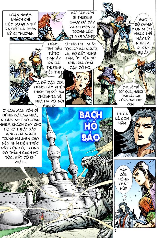Đại Đường Uy Long chapter 31 trang 6