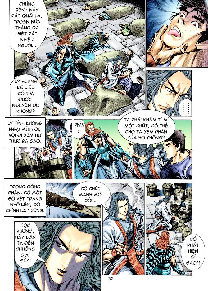 Đại Đường Uy Long chapter 31 trang 9