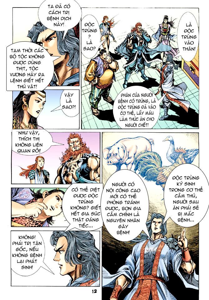 Đại Đường Uy Long chapter 31 trang 11
