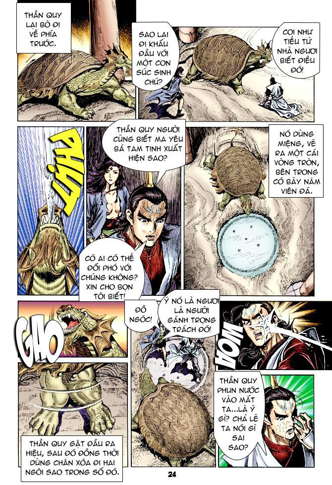 Đại Đường Uy Long chapter 31 trang 23