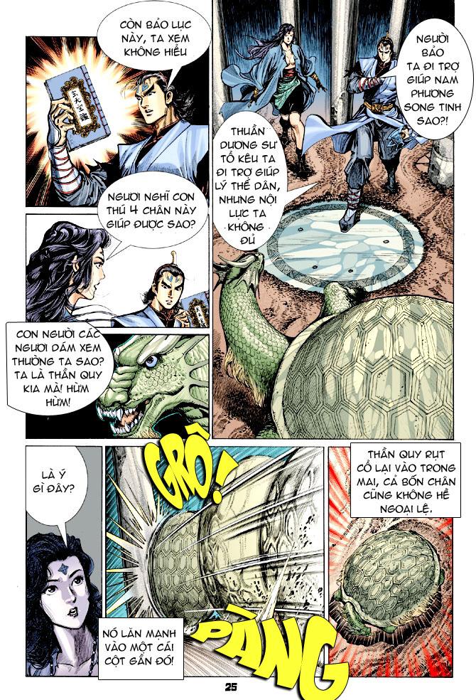 Đại Đường Uy Long chapter 31 trang 24