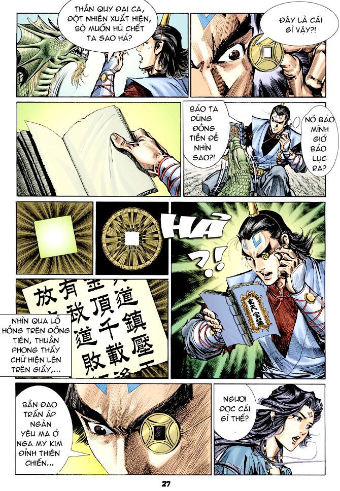 Đại Đường Uy Long chapter 31 trang 26