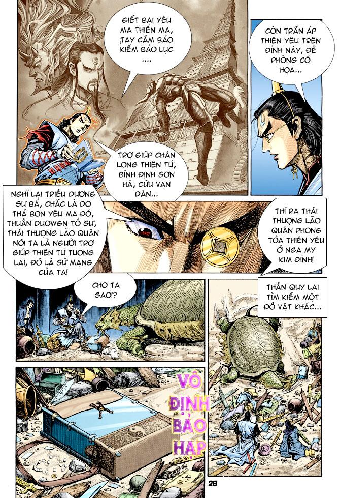 Đại Đường Uy Long chapter 31 trang 27