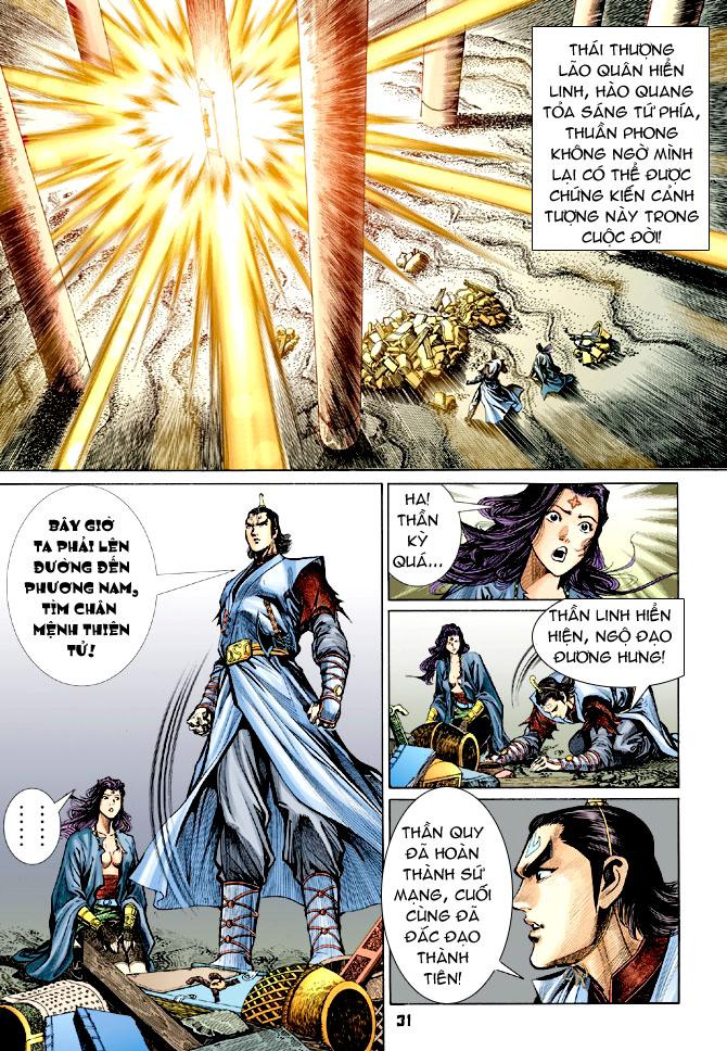 Đại Đường Uy Long chapter 31 trang 30