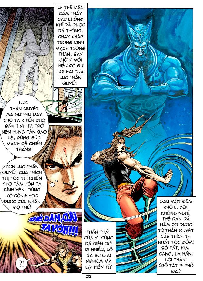 Đại Đường Uy Long chapter 31 trang 32