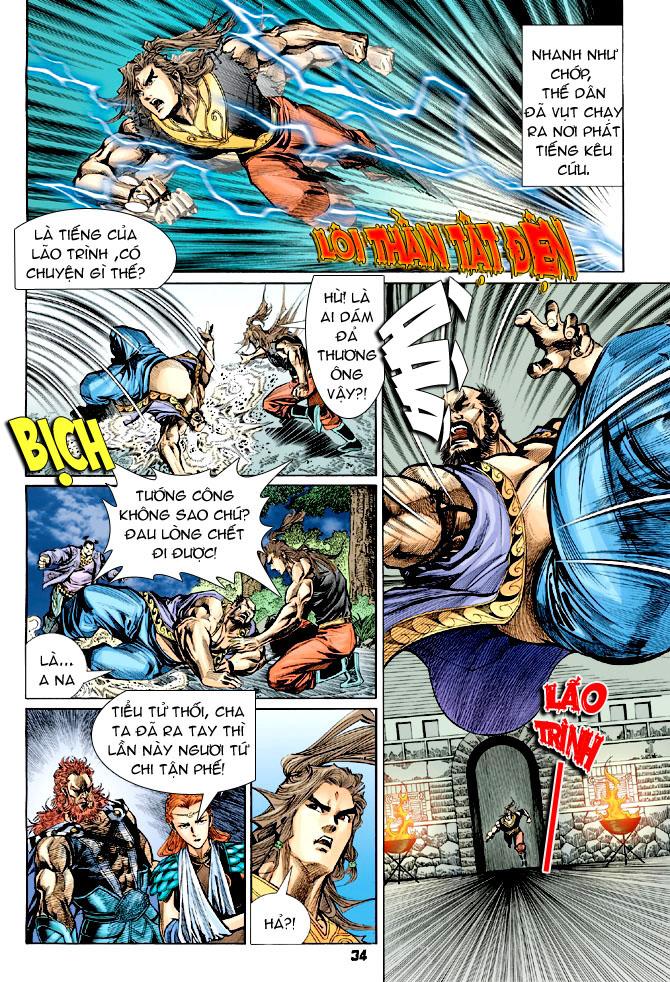 Đại Đường Uy Long chapter 31 trang 33