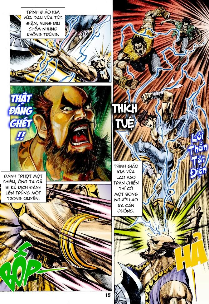 Đại Đường Uy Long chapter 24 trang 14