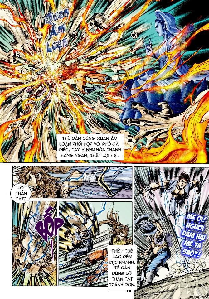 Đại Đường Uy Long chapter 24 trang 17