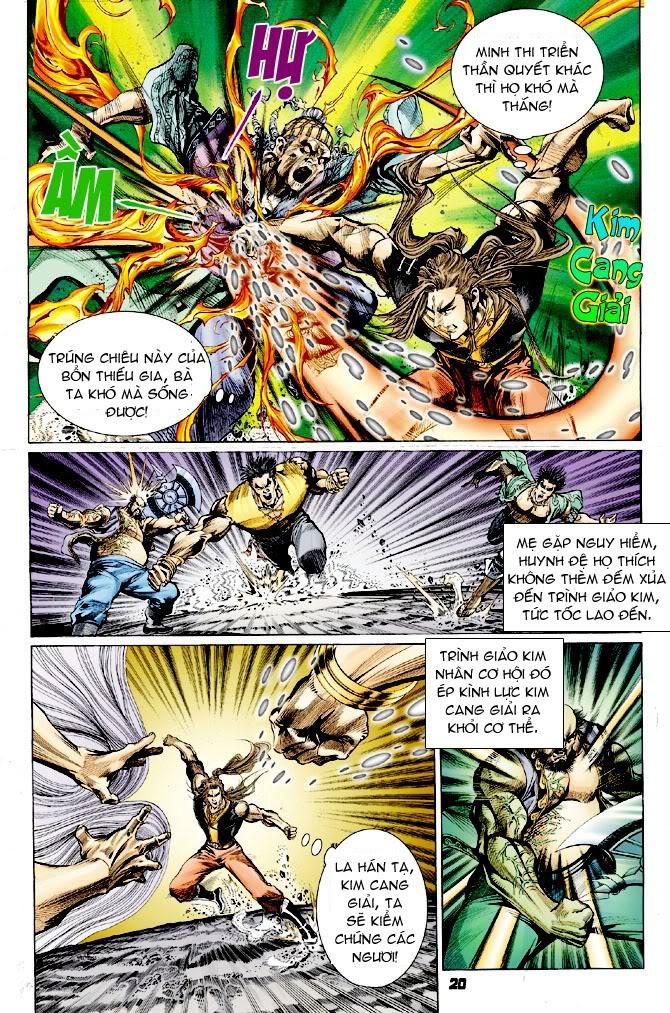 Đại Đường Uy Long chapter 24 trang 19