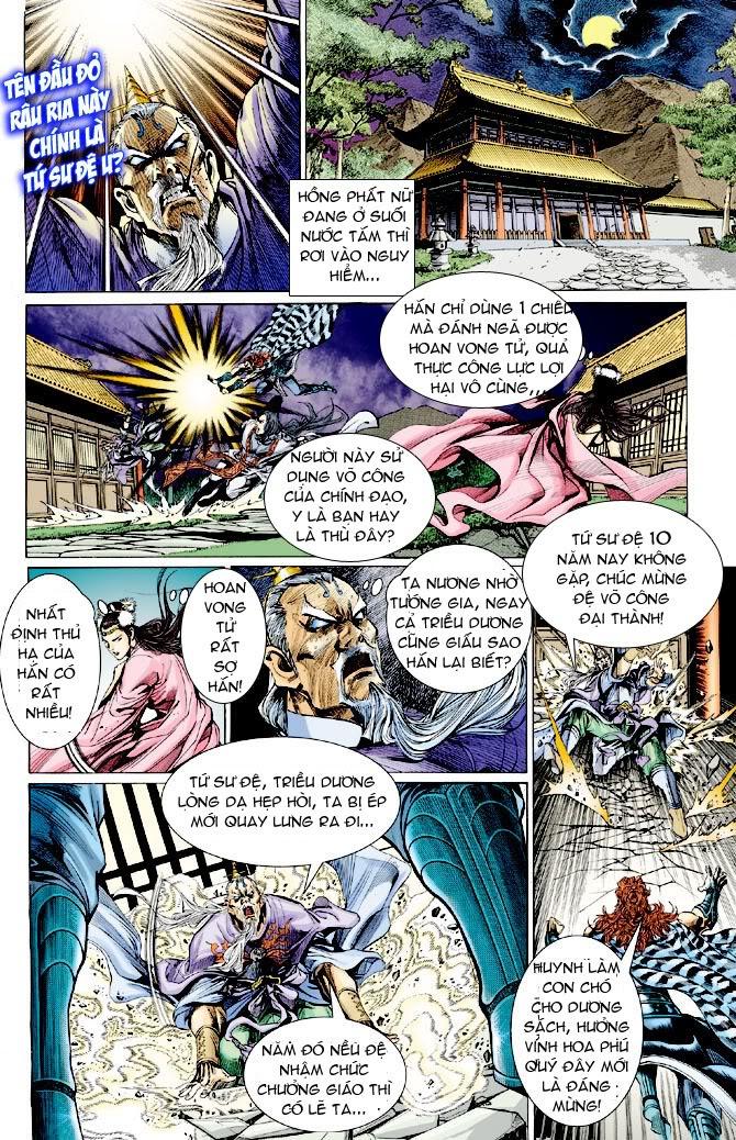 Đại Đường Uy Long chapter 24 trang 4