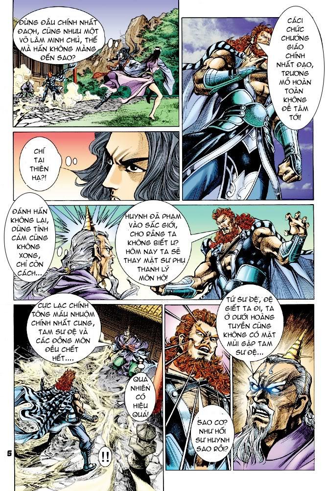Đại Đường Uy Long chapter 24 trang 5