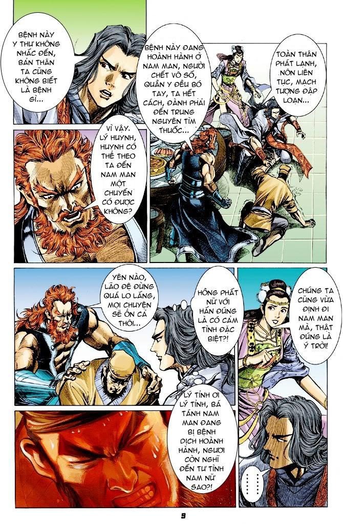 Đại Đường Uy Long chapter 24 trang 9
