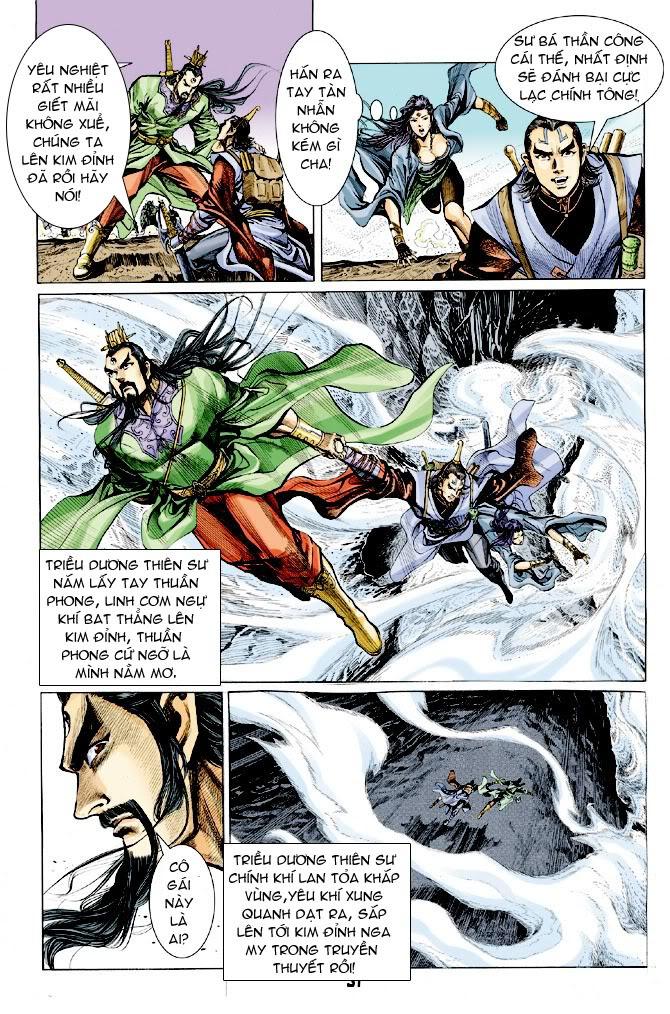 Đại Đường Uy Long chapter 24 trang 29