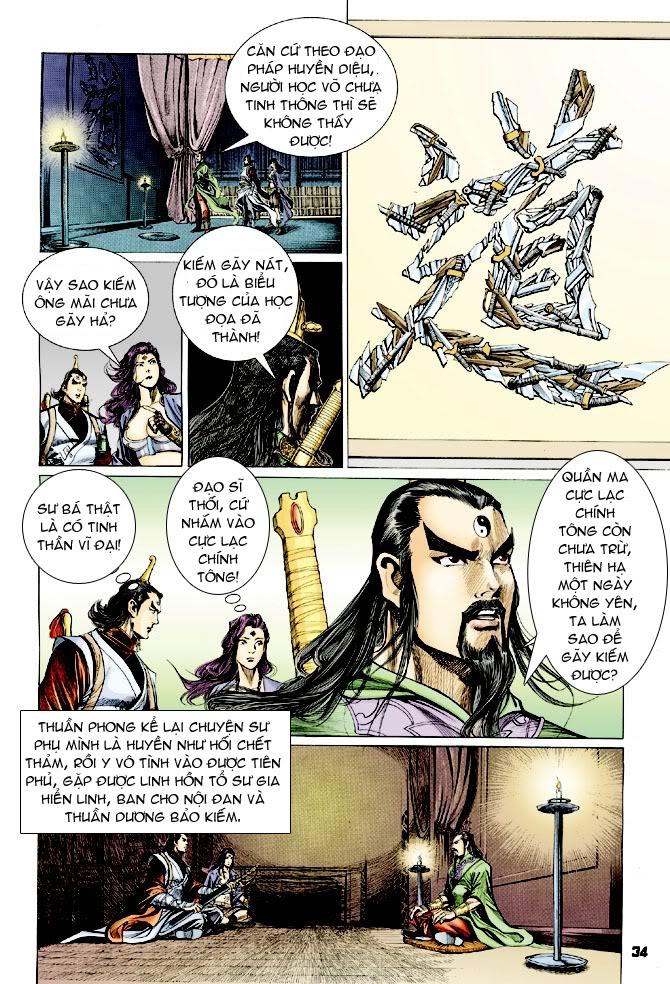 Đại Đường Uy Long chapter 24 trang 32