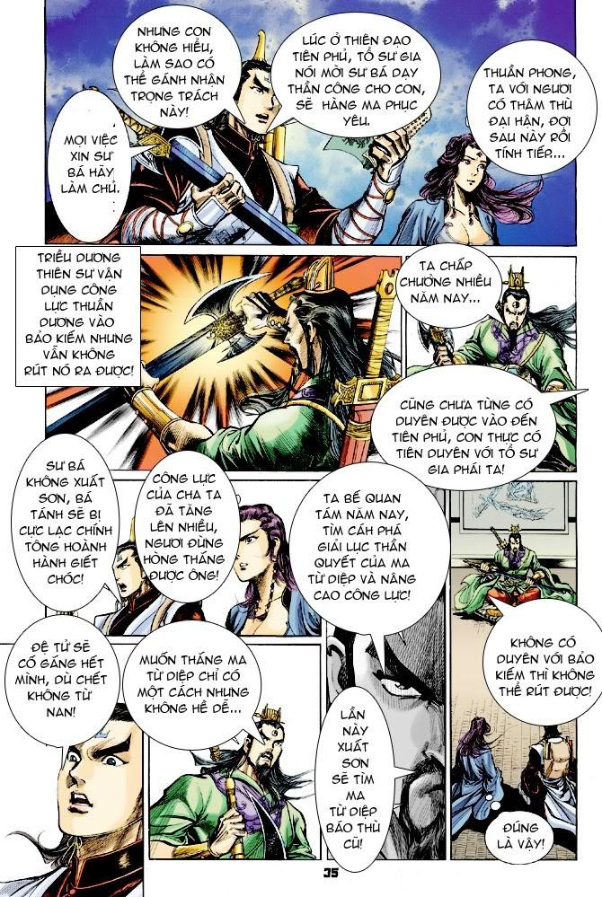 Đại Đường Uy Long chapter 24 trang 33