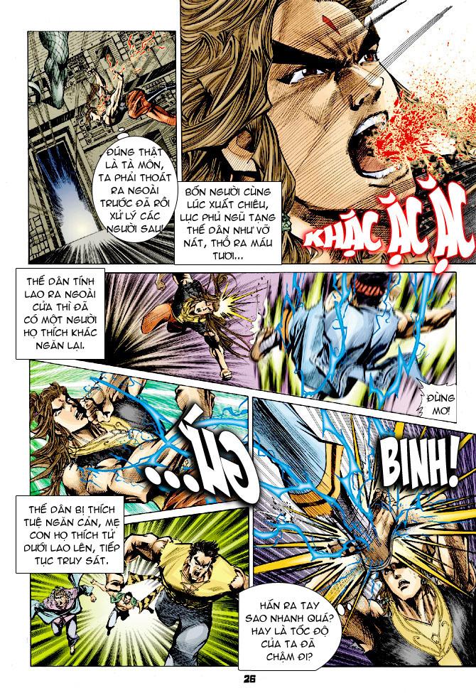 Đại Đường Uy Long chapter 25 trang 24