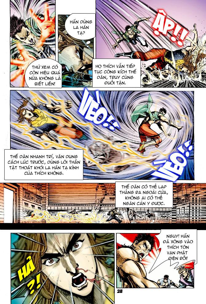 Đại Đường Uy Long chapter 25 trang 26