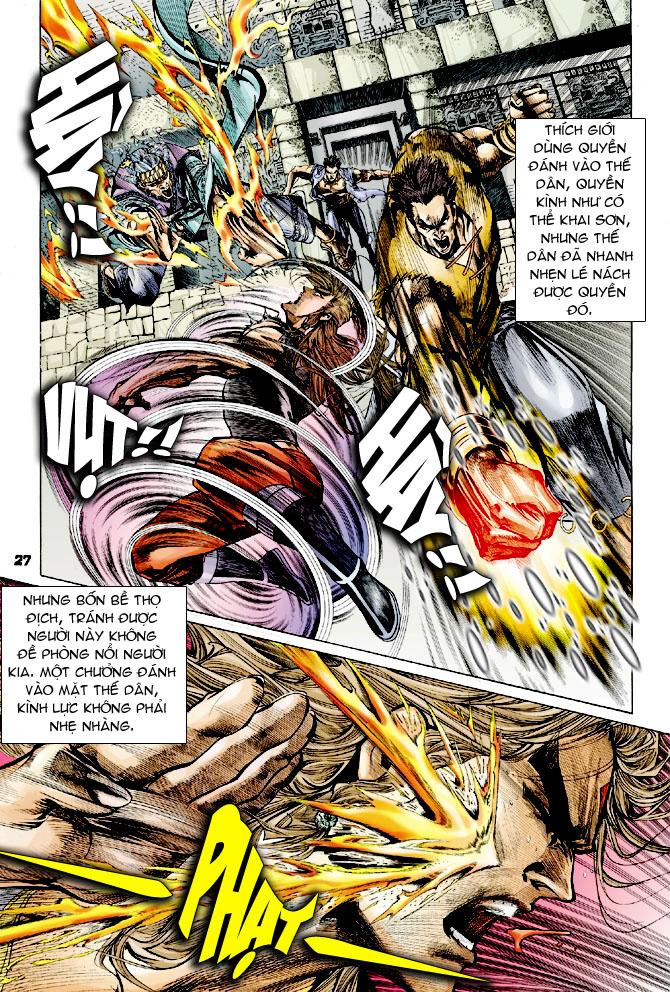 Đại Đường Uy Long chapter 25 trang 25