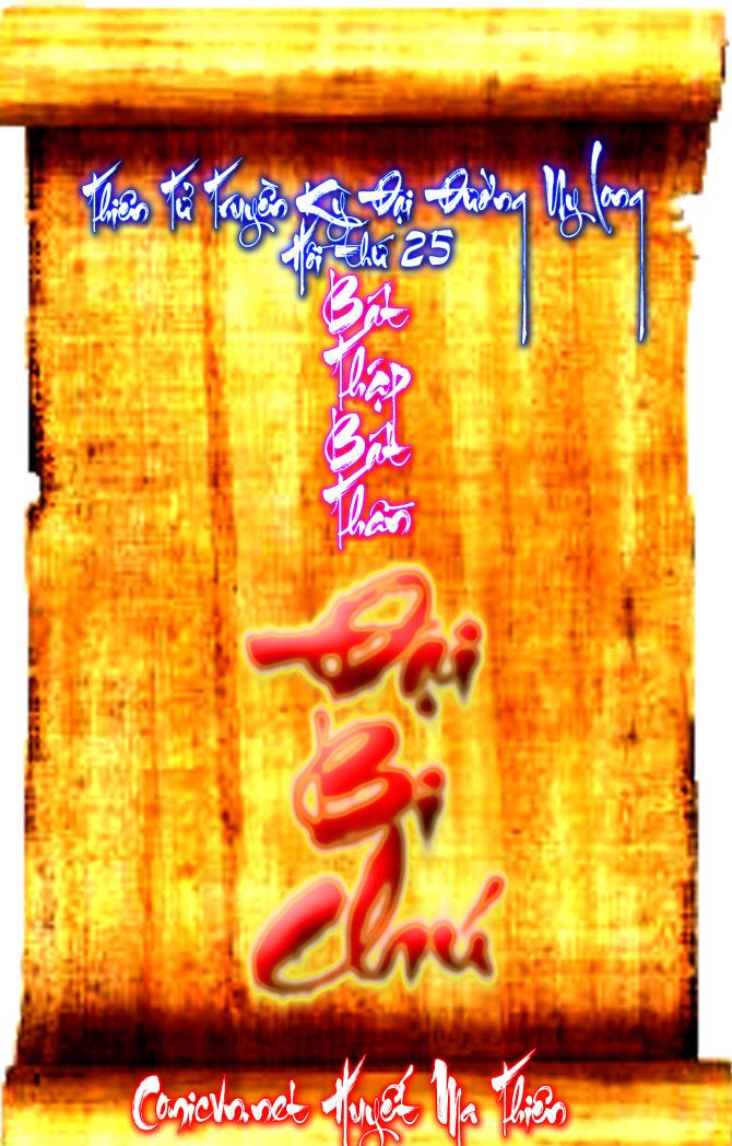 Đại Đường Uy Long chapter 25 trang 2