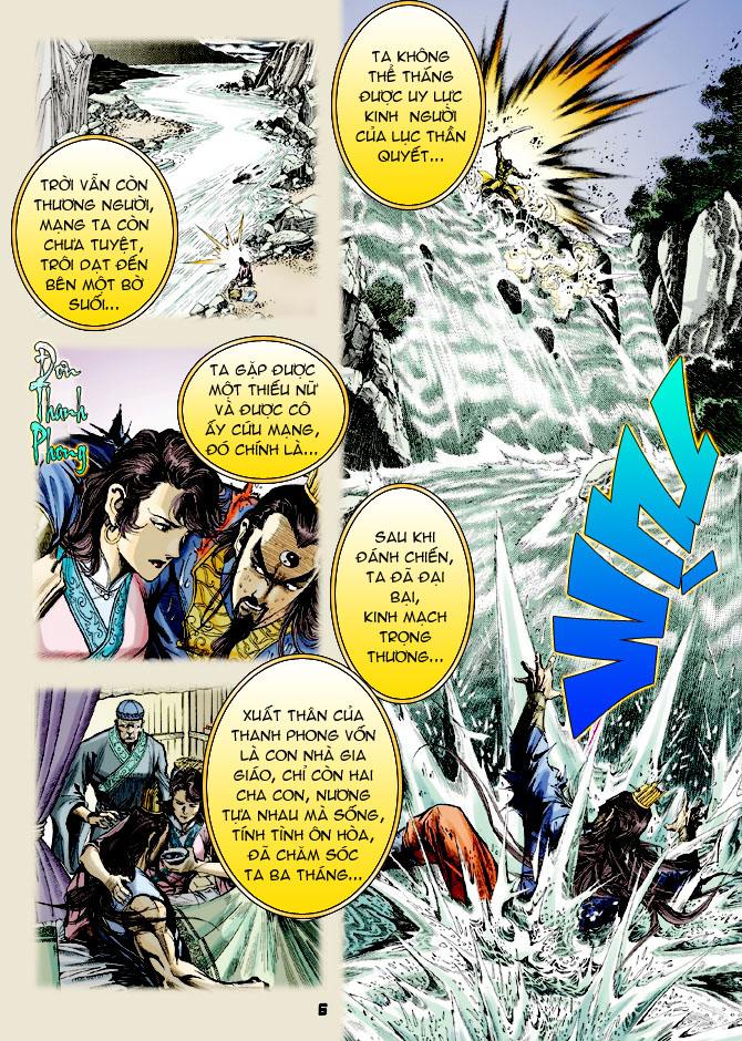 Đại Đường Uy Long chapter 25 trang 5