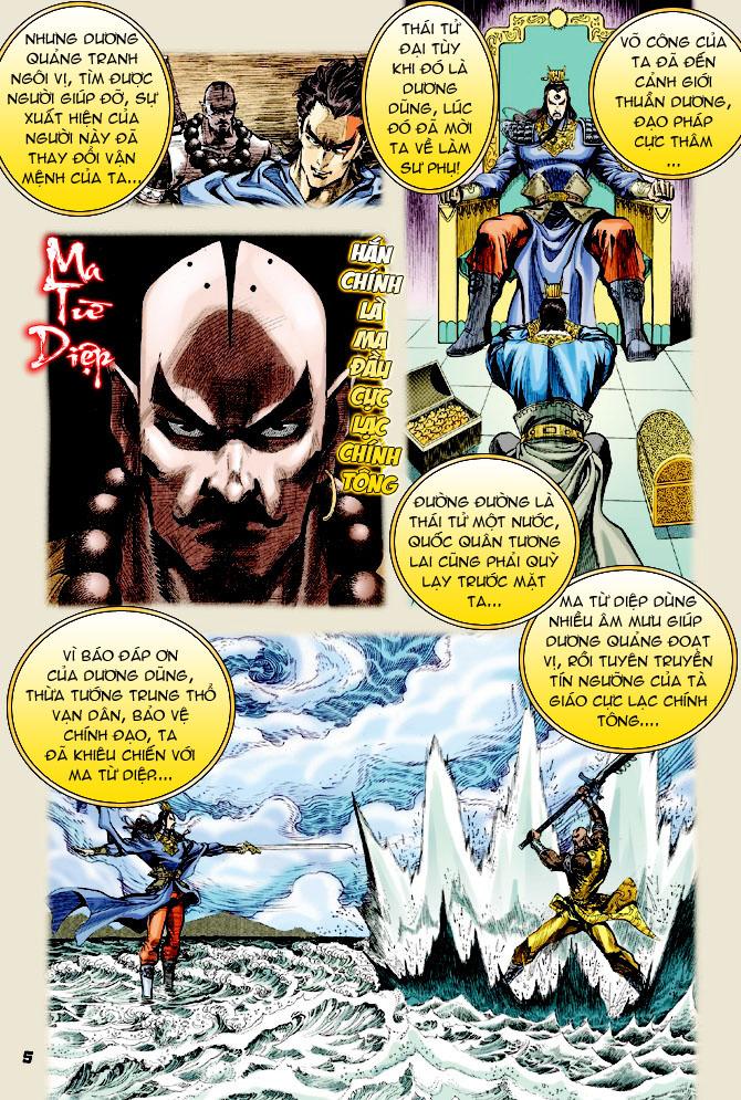 Đại Đường Uy Long chapter 25 trang 4