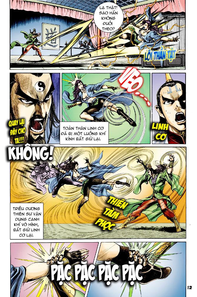 Đại Đường Uy Long chapter 25 trang 11