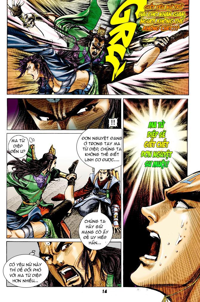 Đại Đường Uy Long chapter 25 trang 13
