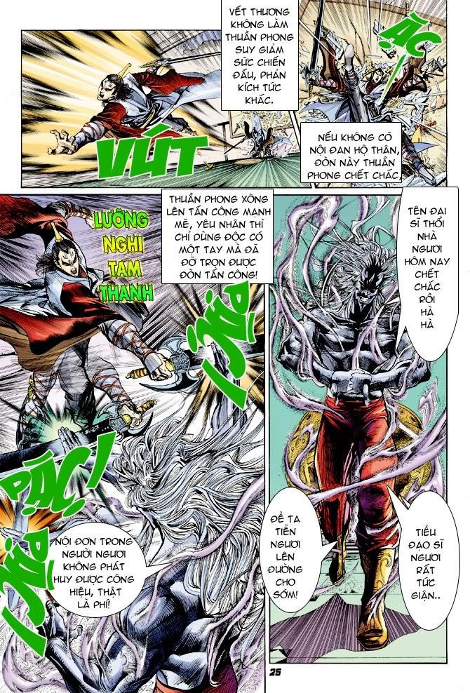Đại Đường Uy Long chapter 26 trang 24